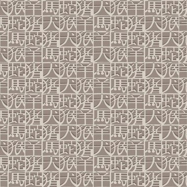 Missoni Home Horoscope Taupe 10103