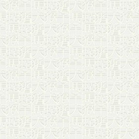 Missoni Home Horoscope White 10105